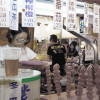 胡椒餅 – Das Pfefferbrötchen vom Raohe Night Market