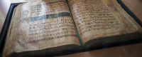 Der Koran von Negel