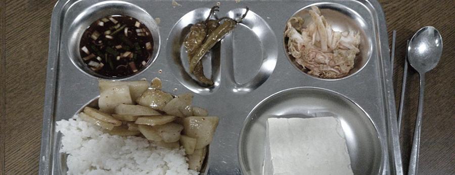 Eine typische Mahlzeit an der Uni