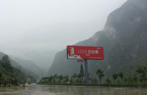 Strasse nach Feng Jie