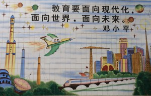 Stadtplan Feng Jie